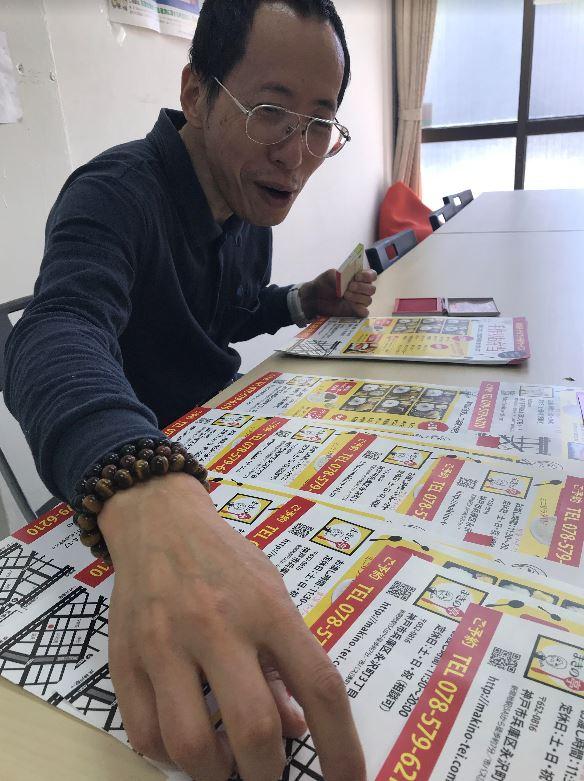 利用者さんインタビュー☆その1 │...