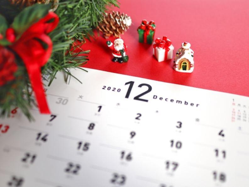 12月カレンダー2020